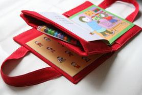 Exemple avec un sac à livres pour les enfants