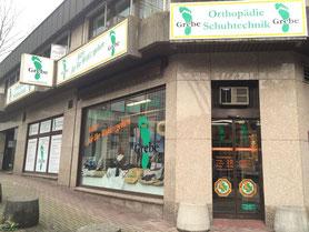 City-Service ORTHOPÄDIE-Schuhtechnik Uwe Grebe am Kolpingplatz 2 in Bottrop - Eingangsbereich | Orthopädiefachgeschäft