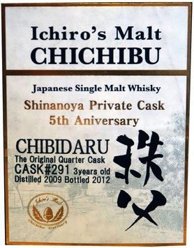 Chichibu 2009 Chibidaru Quarter Cask #291