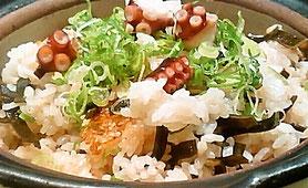 土鍋たこ飯