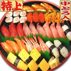 港区 寿司 出前 麻布
