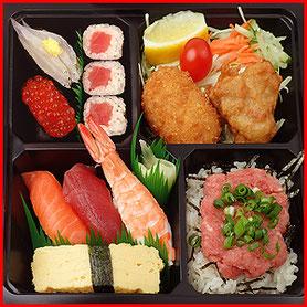 千代田区 宅配寿司 ランチ