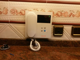 Monitor Fermax VEO DUOX por Electro BB