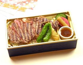 NO.16 特選牛ステーキ重弁当 1,350円