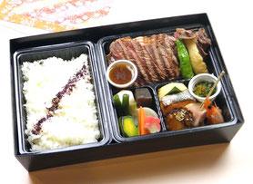 NO.10 特選牛ステーキ弁当 1,950円