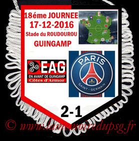 Fanion  Guingamp-PSG  2016-17