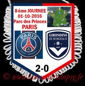 Fanion  PSG-Bordeaux  2016-17