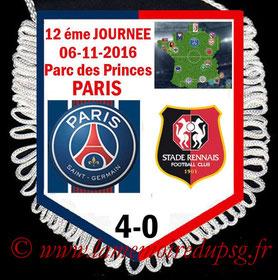 Fanion  PSG-Rennes  2016-17