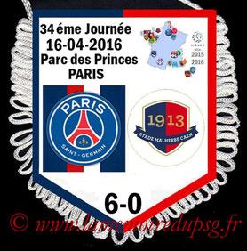 Fanion  PSG-Caen  2015-16