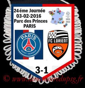 Fanion  PSG-Lorient  2015-16