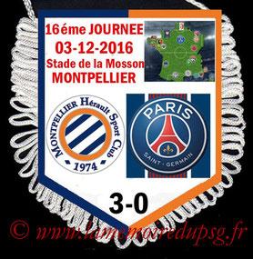 Fanion  Montpellier-PSG  2016-17