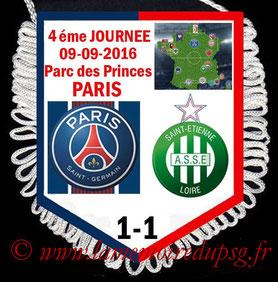 Fanion  PSG-Saint Etienne  2016-17