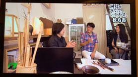 ぐるっと関西おひるまえ(NHK)に取り上げて頂きました。(令和元年7月)