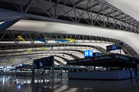 Aéroport du Kansai