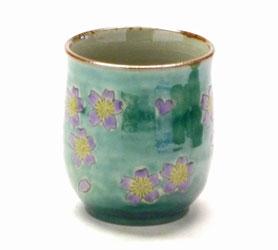 九谷焼通販 おしゃれなお湯呑 湯飲み ゆのみ茶碗 小 グリーン地桜 裏絵