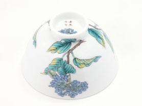 九谷焼『飯碗』磁器 紫陽花 裏絵