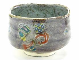 九谷焼通販 おしゃれな抹茶茶碗 抹茶碗 茶道具 宝尽くし 紫塗り 正面の図