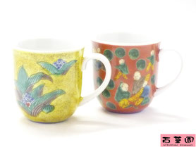 九谷焼通販 おしゃれなマグカップ マグ ペア セット 磁器 吉田屋万年青&木米写し 正面の図