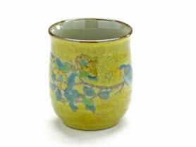 九谷焼通販 おしゃれなお湯呑 湯飲み ゆのみ茶碗 小 黄塗り金糸梅に鳥 裏絵