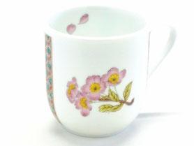 九谷焼通販 おしゃれなマグカップ マグ 磁器 ソメイヨシノ 小紋付 中裏絵 正面の図