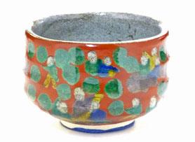 九谷焼通販 おしゃれな抹茶茶碗 抹茶碗 茶道具 木米 正面の図