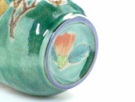 九谷焼通販 おしゃれなお湯呑 湯飲み ゆのみ茶碗 小 椿に鳥 緑塗り裏絵 の図
