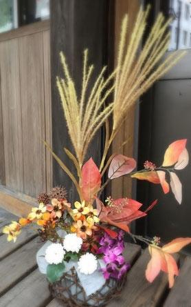 秋のアレンジ