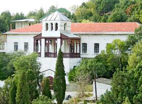 Дом князя Голицына