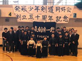 札幌西区発寒少年剣道50周年
