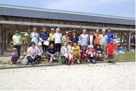 糸島アルソン大会2014年5月開催