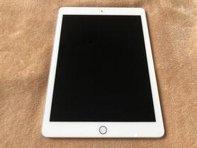 iPad iPhone タブレット PC スマホ ガラスコーティング 岡山市南区新保 カーコーティング専門店アウェイク
