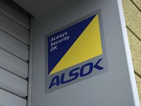 カーコーティング専門店アウェイク岡山はアルソックセキュリティを導入しています