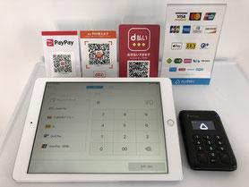クレジットカード対応AirPAY