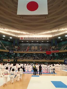 第4回全国空手道選手権大会 於:日本武道館