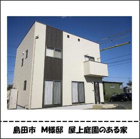 大栄ホーム株式会社