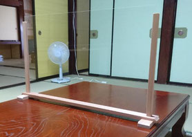 飛沫防止衝立 和室テーブル用 サイズオーダー アクリル 七尾市 中島建具センター
