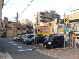 大阪港コインパーキング