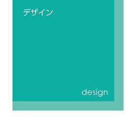 ナカムラ看板 デザイン