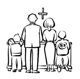 Familienmessen