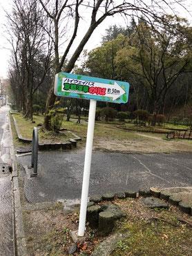 バス停までの案内が、駅の下の壁と15分歩いた公園のここだけなので、全然わかりませんでした。ここまで来る手前の掃除屋さんで、バス停をお聞きしました。その方は、「ここでよく高速のバス停について聞かれる。折角京都に来たのに、苦労させて申し訳ないな。」と心配されていました。」