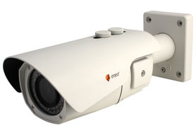 "Eneo 1/2,9"" HD-SDI Kamera, presented by SafeTech"