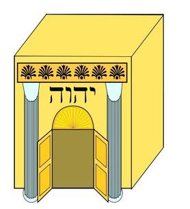 Vous avez été édifiés sur le fondement des apôtres et prophètes, Jésus-Christ lui-même étant la pierre angulaire. C'est en lui que tout l'édifice, bien coordonné, s'élève pour être un temple saint dans le Seigneur.