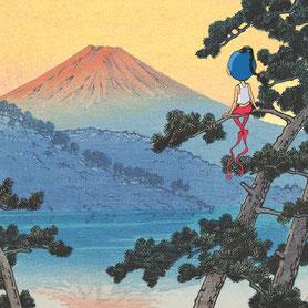 Timeliot est perché sur un arbre et regarde le Mont Fuji