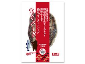 写真:和歌山県の勝浦のまぐろを使い食品加工をしているまぐろ革命様のパッケージのキャラクターのデザインのイラスト