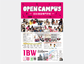 IBW美容専門学校 学校案内ポスターデザイン インターン実習生