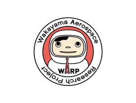 和歌山 宇宙プロジェクト ロゴデザイン エムアートスペース