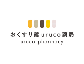 薬局店舗サイン看板デザイン ウルコ薬局 和歌山