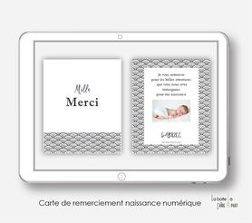 Carte de remerciements naissance garçon numérique-carte de remerciements garçon électronique-fichier Pdf-motif graphique -art déco-noir et blanc-à imprimer soi même-à envoyer par mail -à envoyer par sms