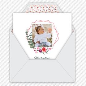 faire-part-baptême-fille-numérique-faire-part-baptême-électronique-faire-part-numérique-imprimable-pdf-numérique-faire-part-connecté-fleurs-eucalyptus-religieux-faire-part-à-imprimer-soi-même-faire-part-à-envoyer-par-mms-à-envoyer-par-mail-réseau-sociaux