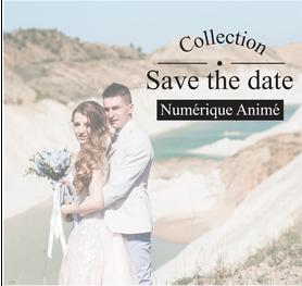 Faire-part mariage numérique animé-faire-part mariage digital animé